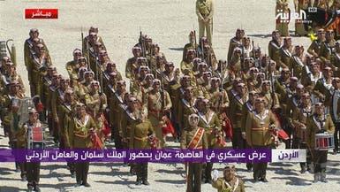 احتفالات عسكرية مهيبة ترحيباً بالملك سلمان في عمّان