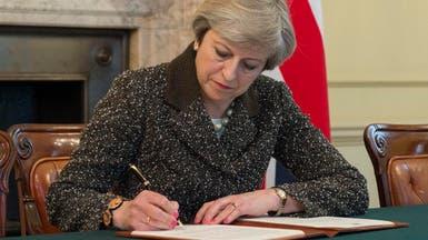 ماي تكشف عن الحكومة البريطانية الجديدة