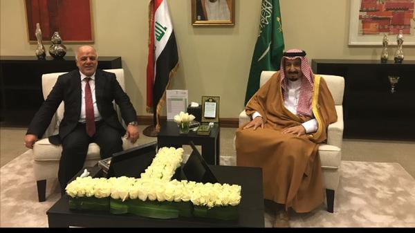 iraq saudi arabia