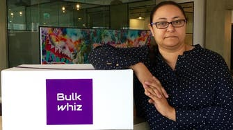 Amira Rashad: Of women shaping corporate culture and tackling technology