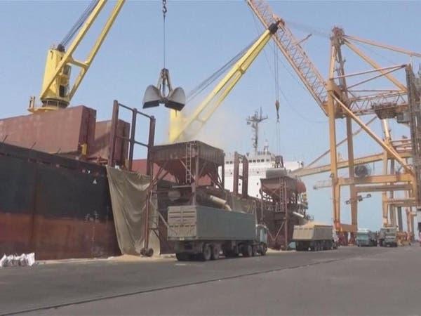 اليمن.. ميناء الحديدة بطل تهريب إيران الأسلحة للحوثيين
