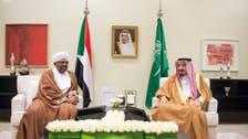 سعودی عرب کی مساعی سے سوڈان پر امریکی پابندیاں ختم