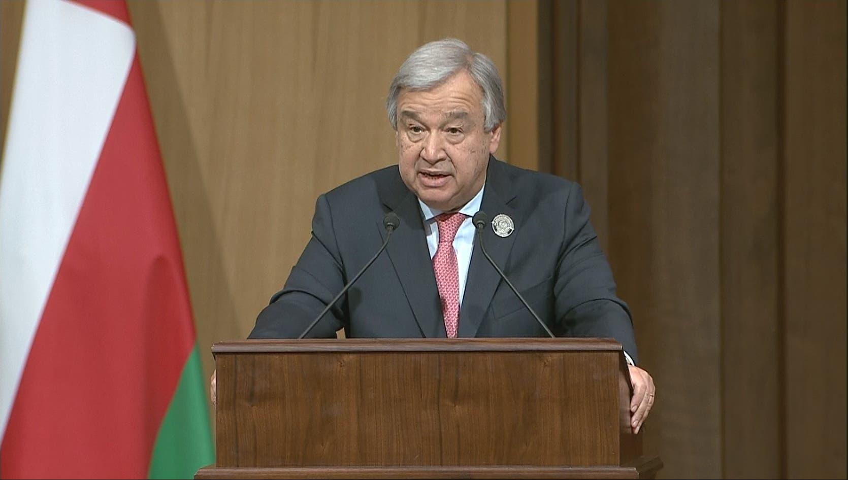 الأمين العام للأمم المتحدة