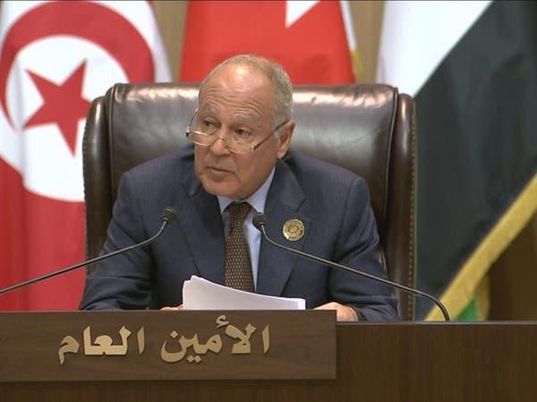 القمة العربية: مطالبات بحلول لأزمات سوريا واليمن وليبيا