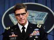 جنرال أميركي: بدء تحقيق رسمي في مجزرة الموصل