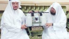 مسجد حرام میں بیگ کھول کرسامان کی تلاشی کا جھنجٹ ختم