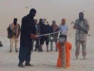 بالصور.. داعش يذبح مصريين بسيناء بتهمة ممارسة السحر