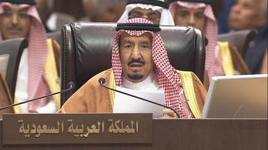 الملك سلمان أمام القمة: نؤكد على الحل السلمي في اليمن