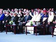 انطلاق منتدى التعاون من أجل الأمن في أبوظبي