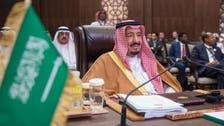 King Salman leaves Jordan after meeting with Arab leaders