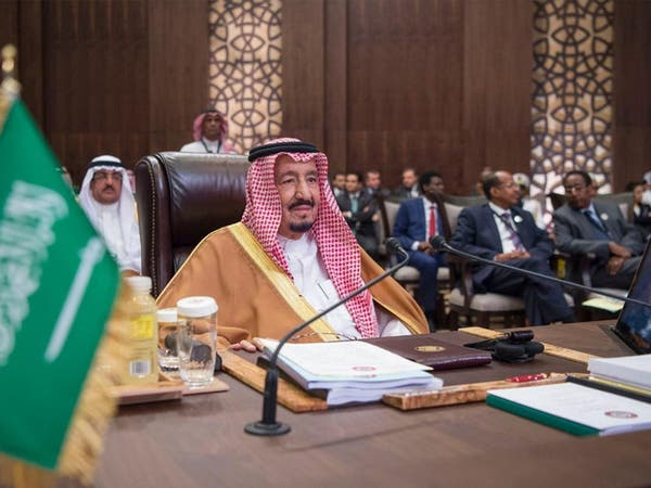 الملك سلمان يغادر الأردن بعد مشاركته في القمة العربية