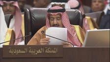 شاہ سلمان کا یمن اور شام میں جاری بحرانوں کے پُرامن حل پر زور