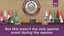 UN Secretary-General quotes Quran at Arab Summit