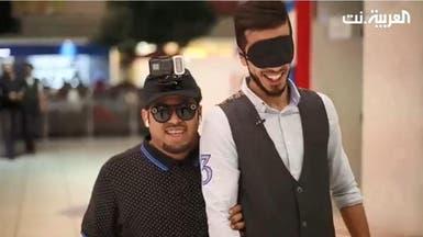 بالفيديو.. سعودي كفيف يتحول إلى نجم كوميديا