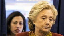 'ہیلری نے2010ء میں شوہرکی تدفین کی تیاری کے احکامات دیے تھے'