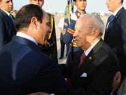 السيسي والسبسي يبحثان حل أزمة ليبيا ومواجهة الإرهاب