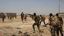 انطلاق عملية عسكرية لملاحقة داعش في محافظة ديالى