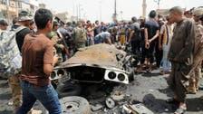 بغداد میں کار بم دھماکے کے نتیجے میں 17 افراد ہلاک