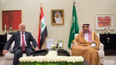 خادم الحرمين يلتقي العبادي على هامش القمة العربية