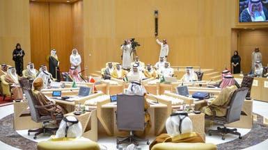 مجلس التعاون يدين دعم إيران لجماعات إرهابية في البحرين