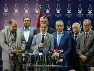حرب في تويتر بين شباب حزبين من التحالف الحكومي المغربي