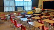 معلمة سعودية تموت أمام طالباتها أثناء شرح الدرس