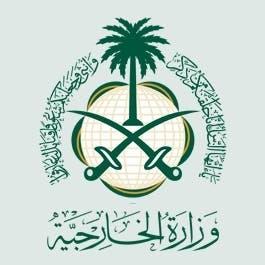 الخارجية السعودية: هدف هجوم أرامكو إمدادات الطاقة العالمية