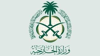 السعودية: قطر حرّفت تفاصيل اتصال أميرها بولي العهد