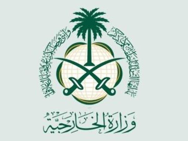 الخارجية السعودية تحذر من السفر إلى لبنان