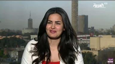 """جدل في """"تفاعلكم"""".. سما المصري راقصة أم لا؟"""