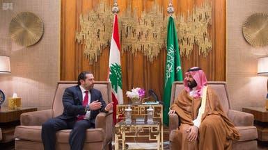الحريري: سياسات محمد بن سلمان نجحت بقوة