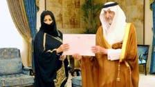 Saudi woman who filmed Corniche crime honored