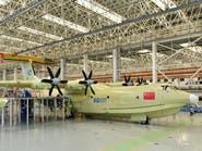 أكبر طائرة برمائية في العالم ستقوم برحلتها الأولى قريبا