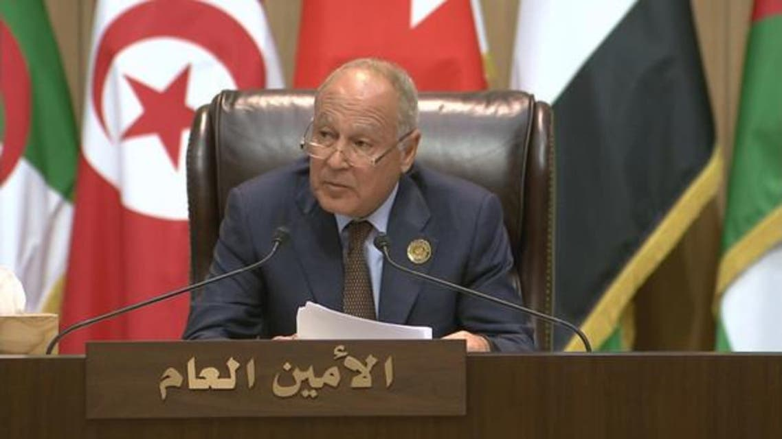 عرب لیگ اعلامیہ