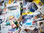 """""""الشائعات"""" تحرم صحف السويد والنرويج من """"كذبة أبريل"""