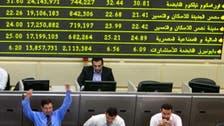 بورصة مصر: لجنة لجذب طروحات جديدة
