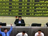 كيف ربحت البورصة المصرية 66 مليار جنيه خلال شهر واحد؟