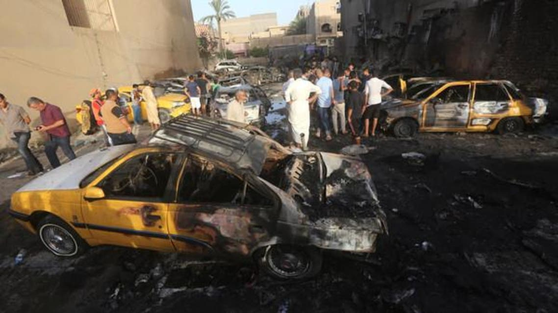 Iraqi checkpoint bomb archive