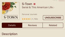 New podcast 'S-town' from 'Serial' creators tops charts