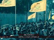 """""""لواء تحرير الجولان"""" خدعة إيران الجديدة للبقاء بسوريا"""