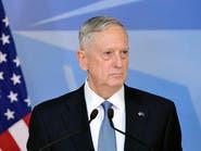 """أميركا: ندعم تركيا بقوة في حربها ضد """"العمال الكردستاني"""""""