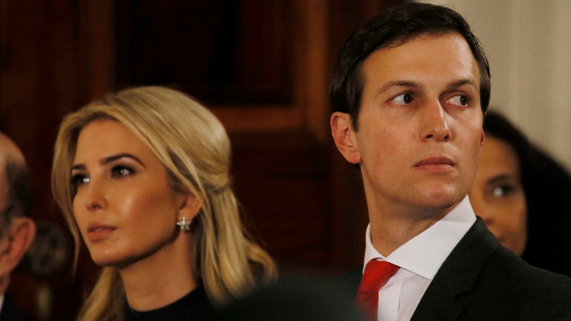 Jared Kushner's 54-page report included most of the assets and income of his wife Ivanka Trump. (Reuters)