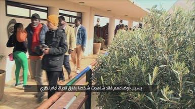 الأوضاع الصحية للمهاجرين الأفارقة في المغرب