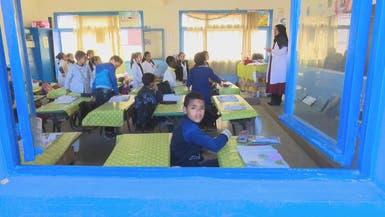 المغرب يقدم تعليما مجانيا لابناء المهاجرين الافارقة