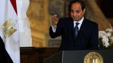 Egypt's president leaves Cairo for Washington to meet Trump