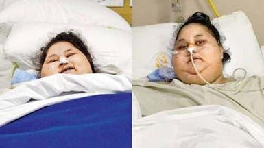 هل علاج فتاة النصف طن موجود في مصر مجاناً؟