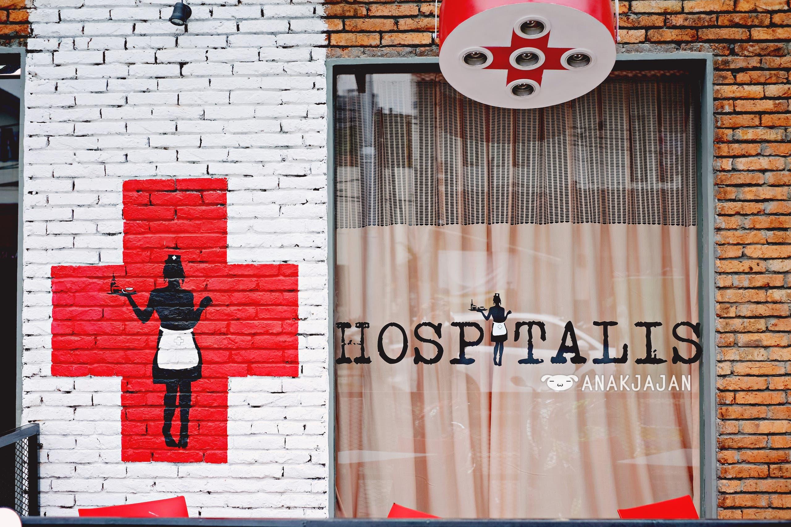 واجهة المطعم المستشفى
