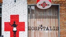 """انڈونیشیا میں ہسپتال کی شکل کا ریستوران جہاں کے گاہک """"مریض"""""""