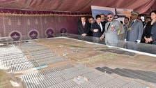 """المغرب يبدأ بناء """"محطة شمسية"""" ضخمة"""