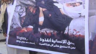 انتهاكات حوثية بشعة بحق  160 امرأة يمنية مختطفة